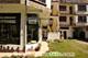HOTEL MITRU-Tupiza Hoteles  Hostales